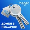 Регистрация сайта Туркменистана в поисковых системах, Вебхостинг в Туркменистане