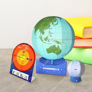 Globo,Ciência,Artesanato em papel,Terra,globo,lua,ciência