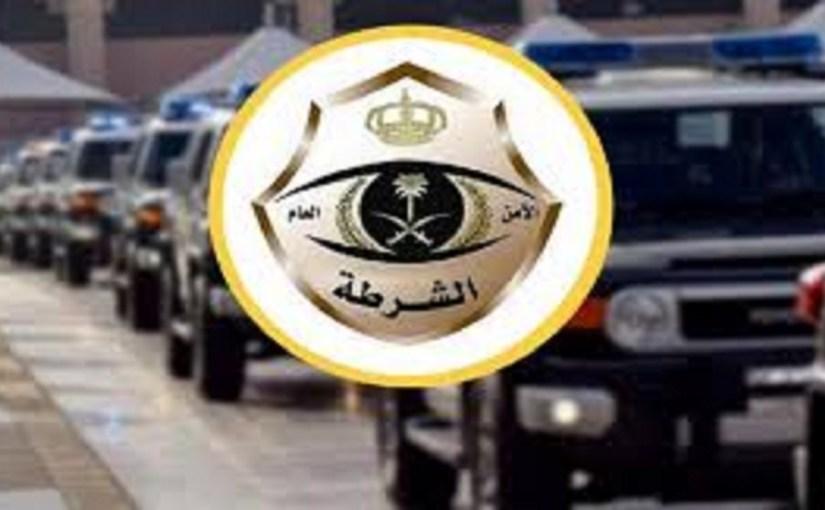 «شرطة الرياض» تقبض على تشكيلٍ عصابي تورط في 250  حادثة سرقة