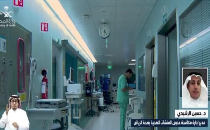 """بالفيديو.. مسؤول بـ""""الصحة"""" يوضح سر تراجع الإصابات بكورونا"""