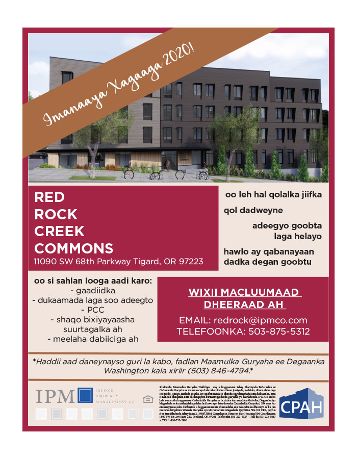 Red Rock Creek Commons Now Leasing in Somali