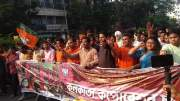 BYJM Protest in Bengal