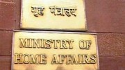 Home Ministry Board