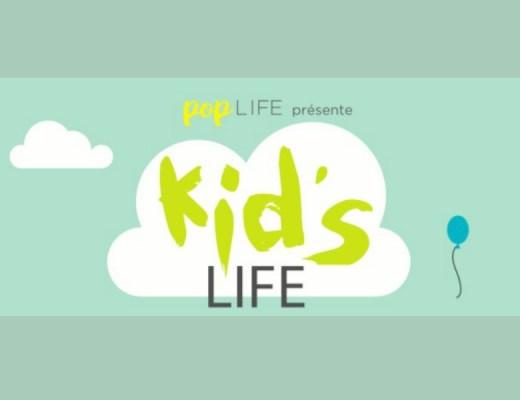Kid's Life : Idée de sortie en famille + CONCOURS - Mon Petit Quelque Chose