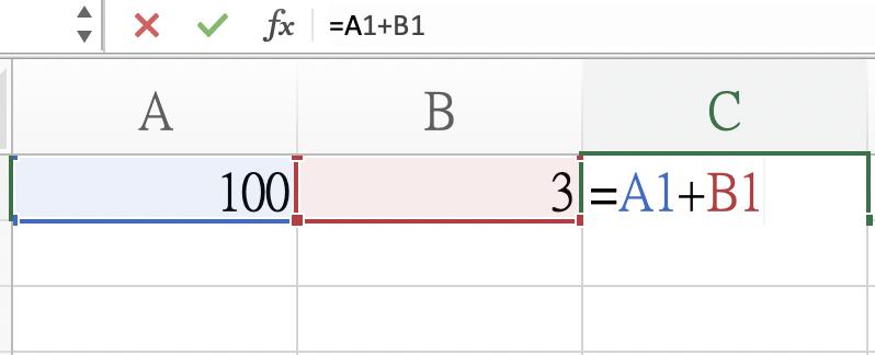 電腦軟體應用-EXCEL電子試算表教學3-公式與函數(1)