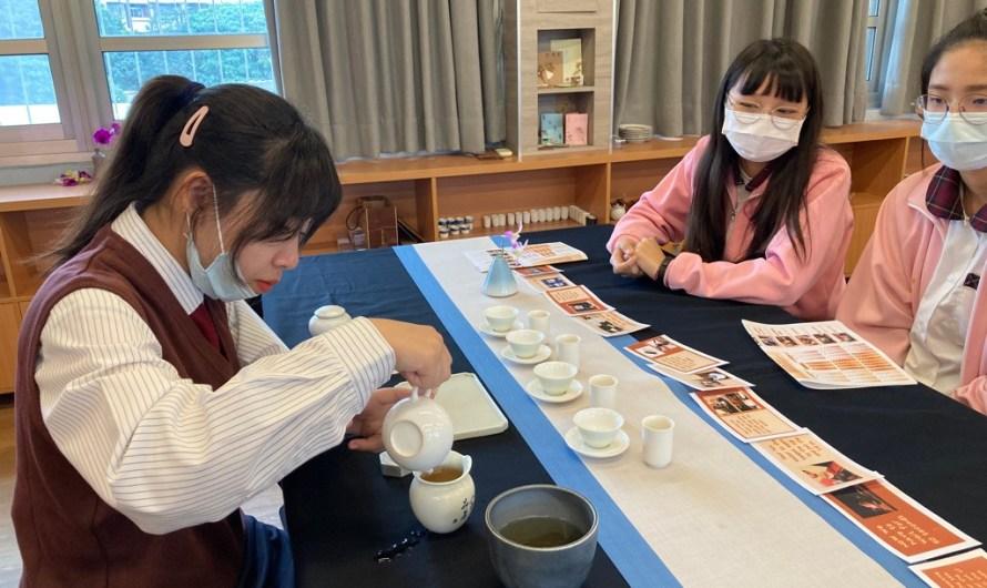 茶藝美學課程1-認識茶葉 修習茶藝課程