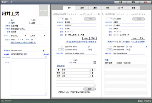 add_mail1.jpg