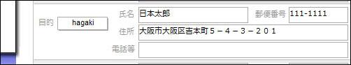 add_print_2.jpg