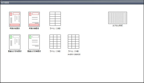 add_print_7.jpg