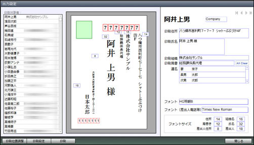 add_print_8.jpg