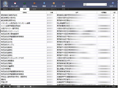 address_comp2.jpg