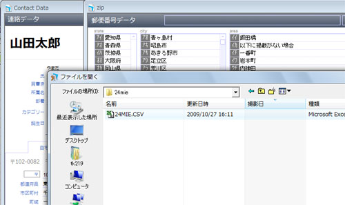 address_zip13.jpg