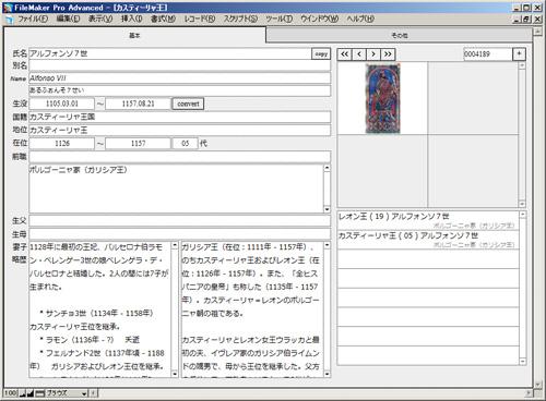 fmp_hp6.jpg