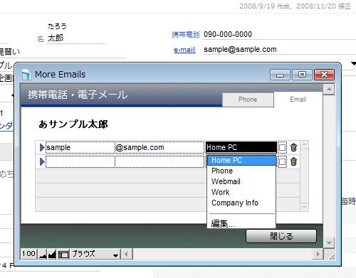 h_address4.jpg