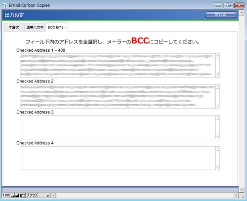 h_address_mailgroup4s.jpg