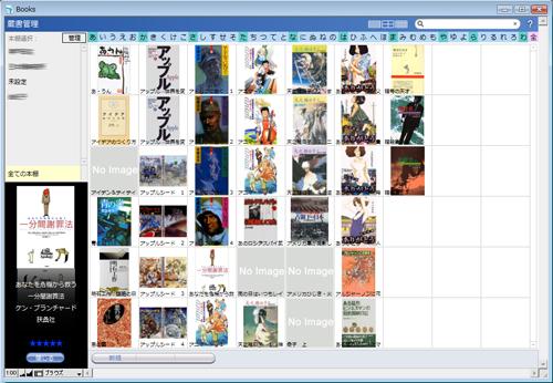 h_book_2s.jpg