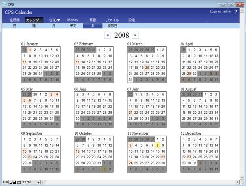 years.jpg