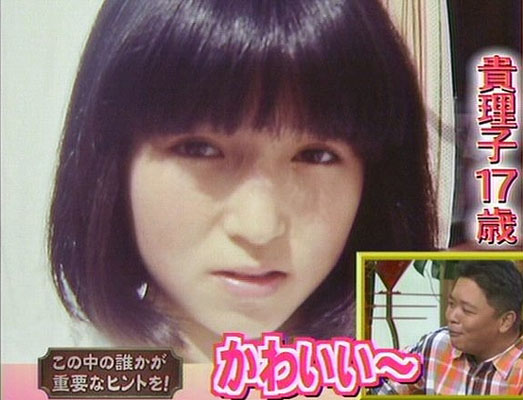isono_kiri.jpg
