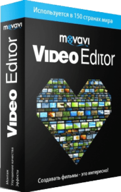 Movavi Video Editor 14 Crack Download