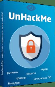 UnHackMe 9.98 Crack