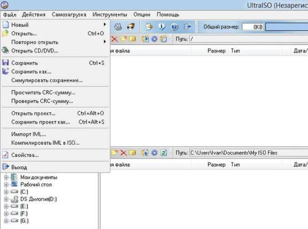 UltraISO Registration Code
