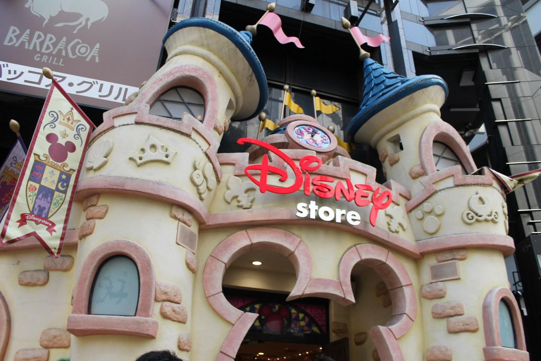 day trip disneyland tokyo