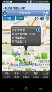 Screenshot_2015-02-26-23-47-45