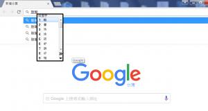 《簡單法...電腦新注音輸入字及所有圖示、螢幕、候選字窗字型大小之設定#2》