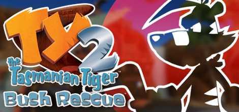 TY the Tasmanian Tiger 2 PC Crack Free Download Torrent