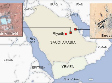 Map of Saudi Arabian oil fields.