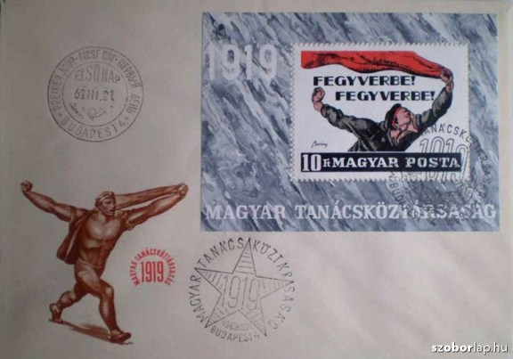 Stamp issued to commemorate the Soviet Republic, 1963