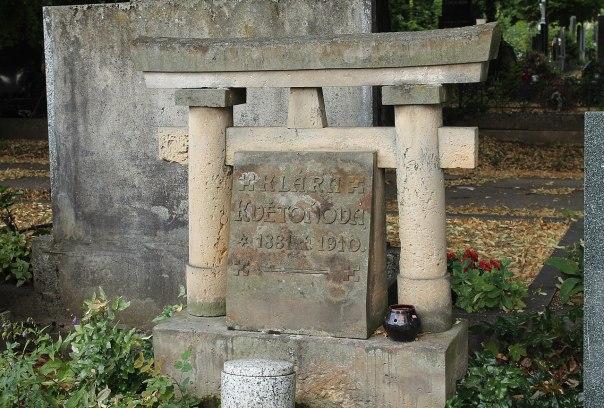 Jan Letzel, Tombstone of Klára Květoňová, Brno