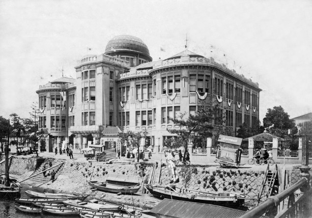 The Hiroshima Industrial Exhibition Hall before 1945