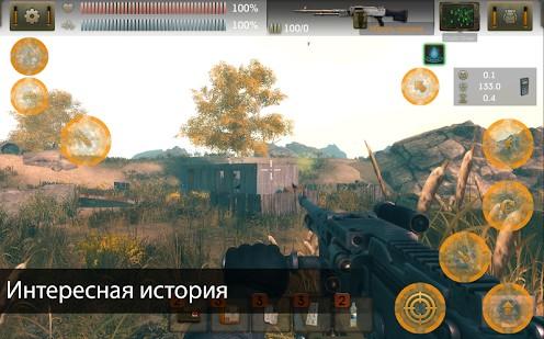 The Sun: Origin игра