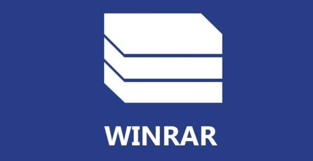 WinRAR 5.70 Beta 2 Cover