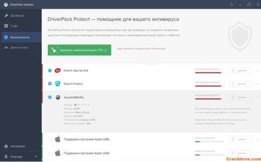 DriverPack Solution 17.11.47 Crack +  Full Version Free Download 2021