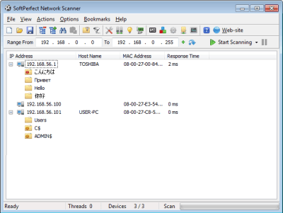 SoftPerfect Network Scanner 7.2.9 Crack With Keygen Full Version 2020