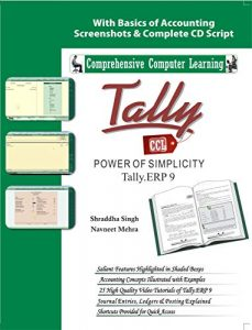 Tally ERP 9.6.5.4 Crack + Activation Key Full Free Download {Torrent}