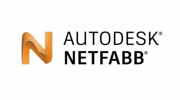 NetFabb Crack