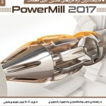 PowerMILL 2017 Crack