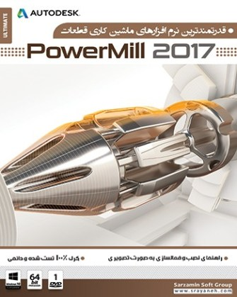 PowerMILL 2018 Crack