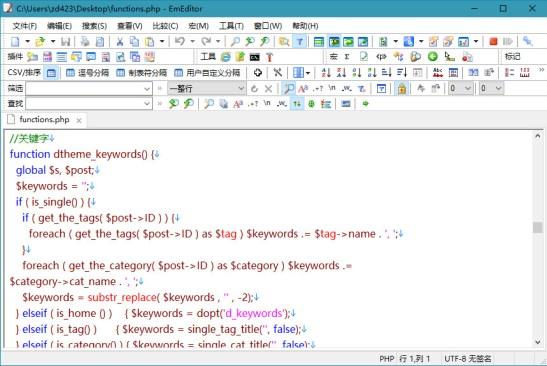 EmEditor Professional 20.6.1 Crack + Keygen 2021 [x64-x86]