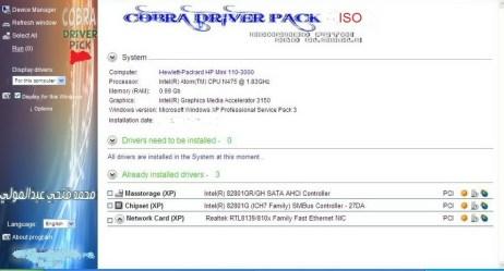 Cobra Driver