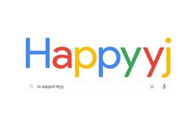 Happy YYJ