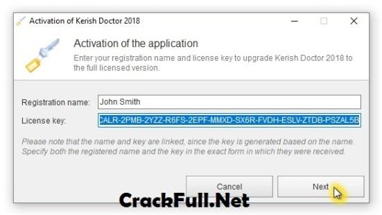 Kerish Doctor 2018 License Key