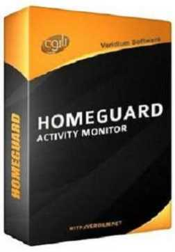 HomeGuard Professional Edition 5.5.1 Crack Full Version