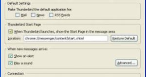 Auslogics Disk Defrag Pro 4.9.1.0