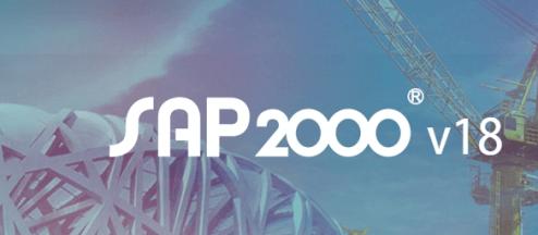 SAP2000 v18.2.0 Crack