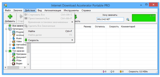 Internet Download Accelerator PRO 6.17.3.1621 Crack + Portable Free Download