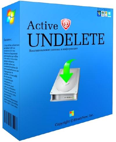 active partition recovery ultimate 15.0.0 _.zip
